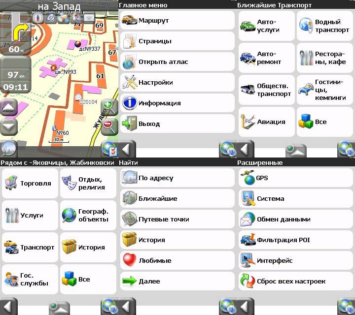 screen_134.jpg