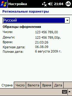 sshot000_172.jpg