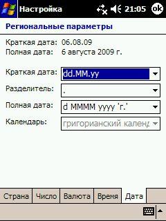 sshot004_116.jpg