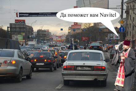 svyacenik_736.jpg