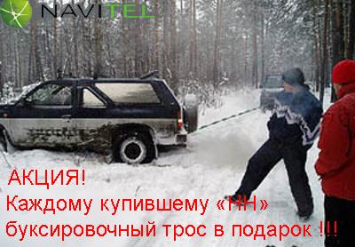 text002__990.jpg